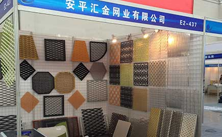 Anping County Huijin Wire Mesh Co.,Ltd